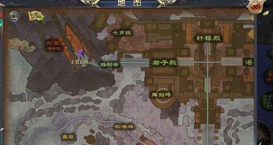 卧虎藏龙2赤霄宝剑奇遇任务攻略图片2