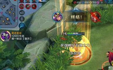 王者荣耀S9雅典娜怎么玩 S9赛季雅典娜打法攻略[图]图片1