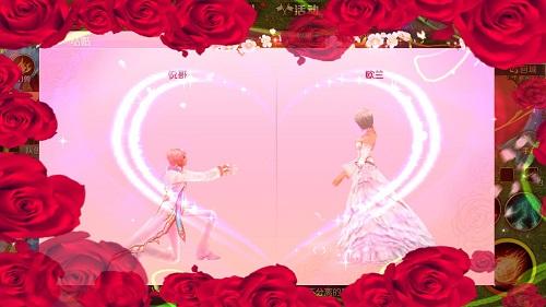 告别光棍节 全新《魔域手游》婚恋版本即将上线[多图]图片3
