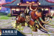 凶萌!《太极熊猫3:猎龙》新版本坐骑技能曝光[多图]