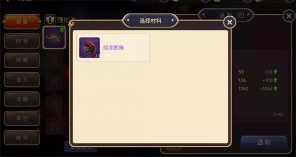 《龙之谷手游》新版本14日上线 精彩内容大爆料[多图]图片10