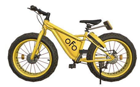终结者2审判日OFO自行车刷新点 自行车好用吗图片1