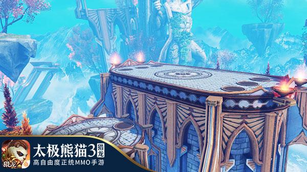 决战巅峰!《太极熊猫3:猎龙》新版内容大盘点图片4