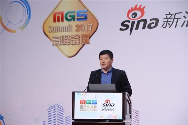 MGEA携手娱乐设备厂商举办2017MGS高峰论坛专场[多图]图片2