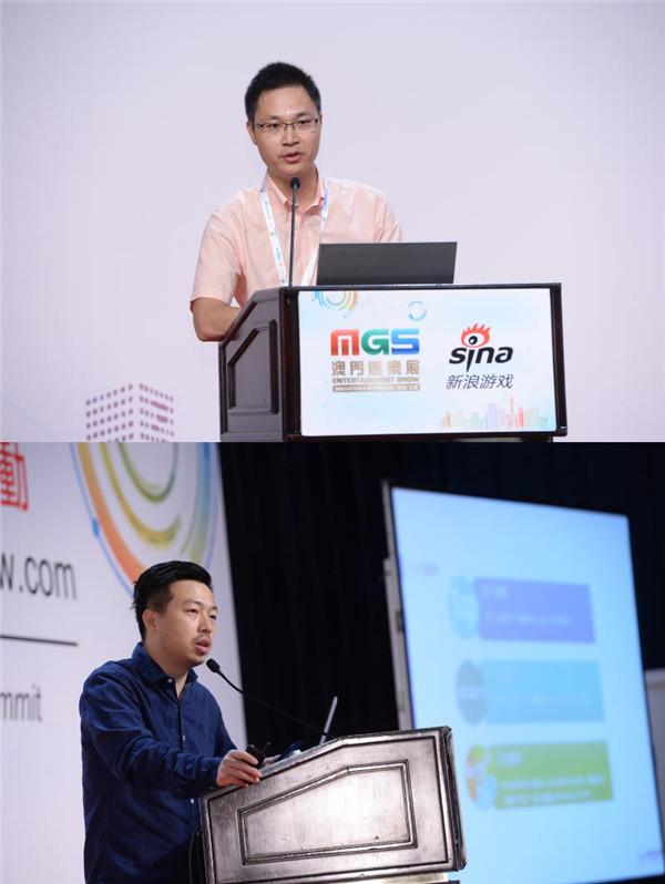 MGEA携手娱乐设备厂商举办2017MGS高峰论坛专场[多图]图片4
