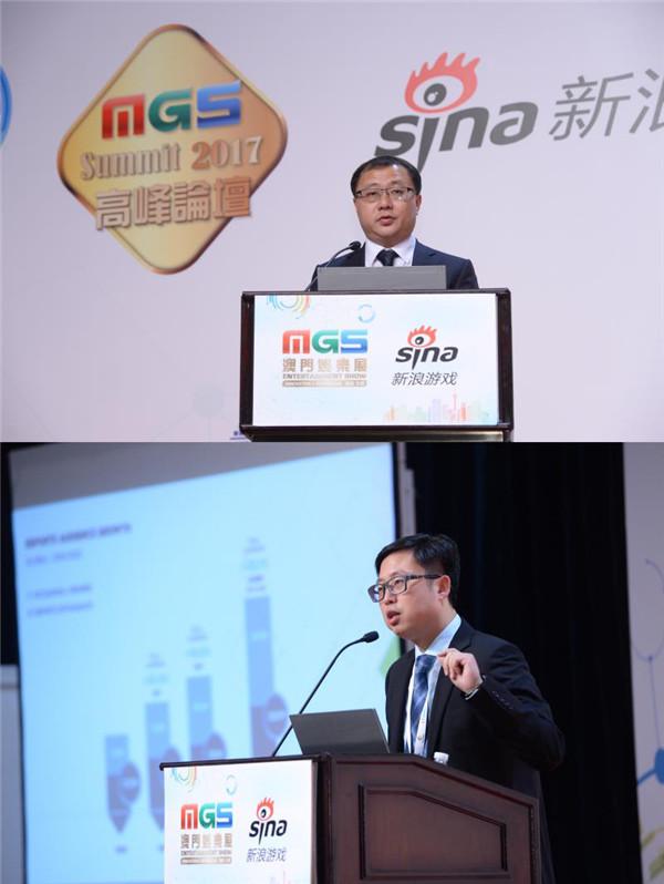 MGEA携手娱乐设备厂商举办2017MGS高峰论坛专场[多图]图片6