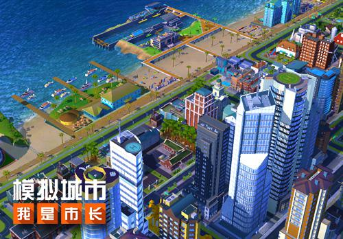 《模拟城市:我是市长》斩获金翎奖优秀游戏奖[多图]图片3