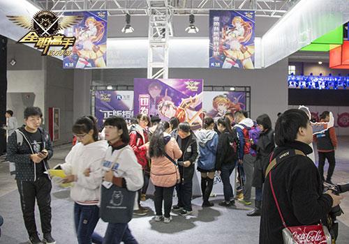 明星集结 《全职高手》手游亮相西安酷玩娱乐节[多图]图片2