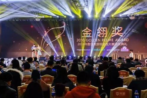 2017中国数字娱乐产业年度高峰会抢票开启![多图]图片4