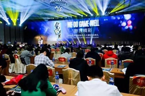 2017中国数字娱乐产业年度高峰会抢票开启![多图]图片5
