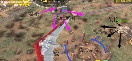 穿越火线手游荒岛特训巨人废墟打法攻略[多图]图片1