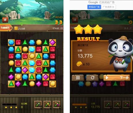 经典消除游戏《熊猫消除联盟》今日iOS上线[多图]图片4