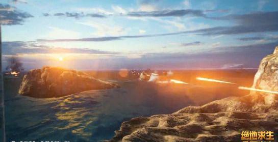 绝地求生全军出击海战模式曝光[多图]图片2