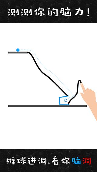 物理画线图1: