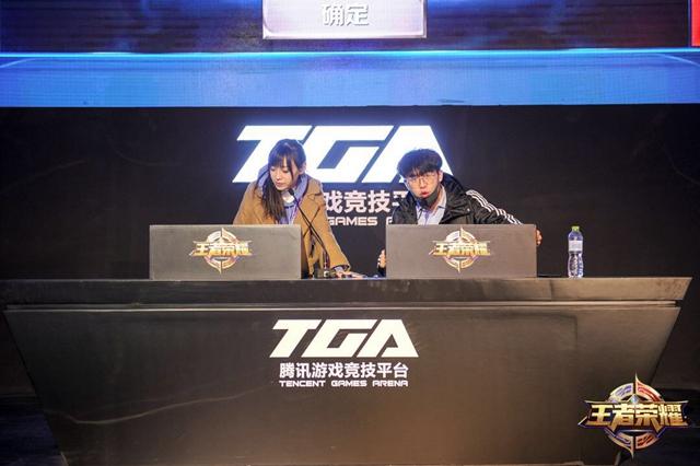 2017TGC玩很大 《王者荣耀》场馆嗨翻天[多图]图片4