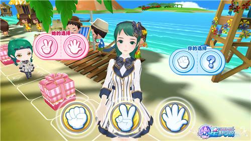 猜拳领泳装?来《星梦学院》和SNH48偶像玩游戏[多图]图片2