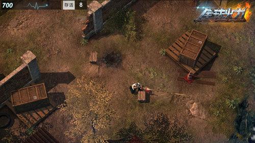 全球火力官网正版游戏下载图2: