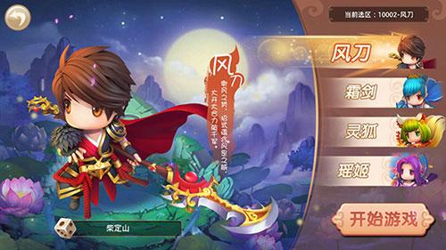 快活最修仙 《国王万岁》定档12月13日首发[多图]图片2
