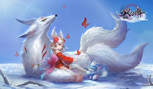骑上心爱的小羊驼 《风之剑舞》超萌坐骑抢鲜看[多图]图片1