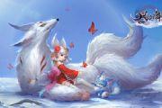 骑上心爱的小羊驼 《风之剑舞》超萌坐骑抢鲜看[多图]