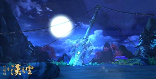 《轩辕剑之汉之云》新版爆料 二测12月14日开启[多图]图片2
