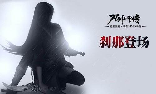 领航武侠全次元 刀剑斗神传形象大使即将公布[多图]图片1