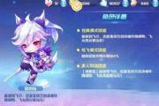 天天酷跑狐剑仙技能属性详解 狐剑仙技能怎么样[图]