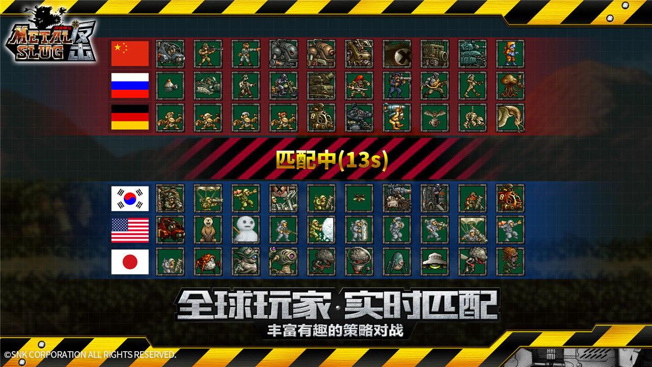 SNK宣布MSA即将登陆中国 定名《合金弹头反击》[多图]图片8