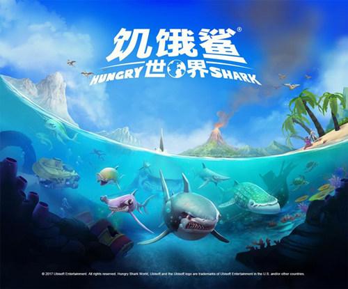 《饥饿鲨:世界》安卓版本今日震撼首发[多图]图片1