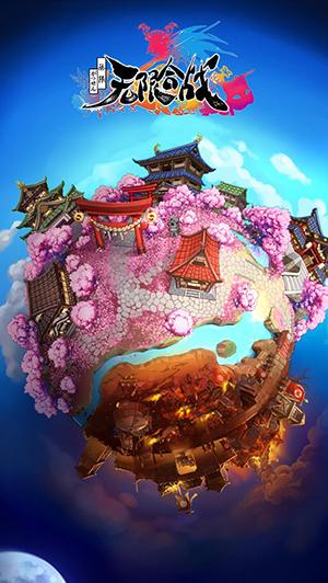 中日画师合体 《无限合战》顶级和风盛宴放送[多图]图片1
