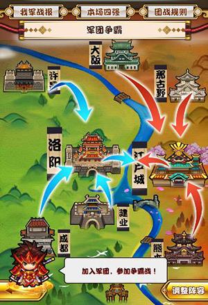 中日画师合体 《无限合战》顶级和风盛宴放送[多图]图片4