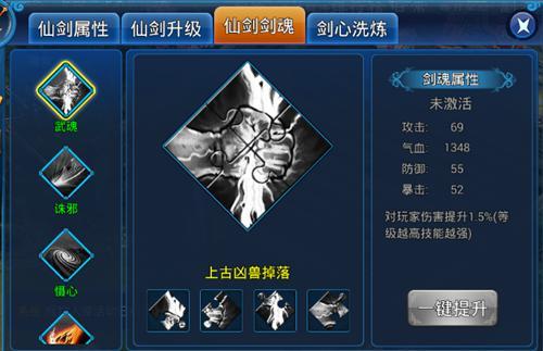 《刀剑无双》手游定档12月19日震撼首测[多图]图片2