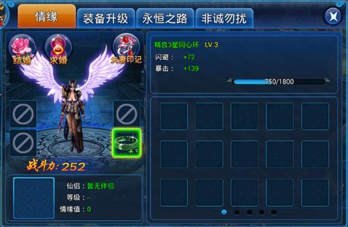 《刀剑无双》手游定档12月19日震撼首测[多图]图片3