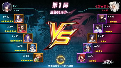 《龙王传说》全新SSR来袭 精英跨服战今日开启[多图]图片3