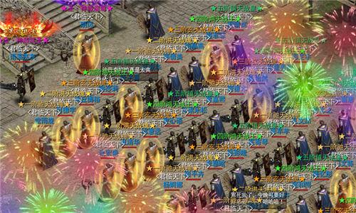 热血征战传奇路 《烈火雷霆》即将燃情首发[多图]图片3