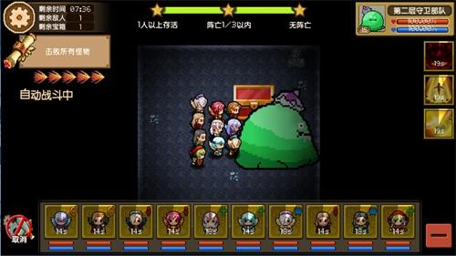魔王要拯救世界 《像素大陆》今日iOS首测[多图]图片2