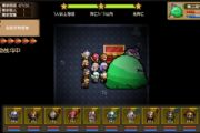 魔王要拯救世界 《像素大陆》今日iOS首测[多图]