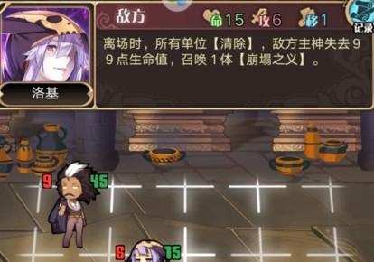 神代梦华谭憎恨连锁上第1关阵容推荐[多图]