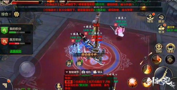 《剑荡八荒》12月19日火爆开测 帮派战玩法前瞻[多图]图片5