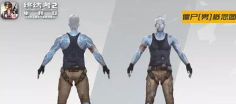 终结者2审判日僵尸模式玩法以及进入方法攻略[图]图片1
