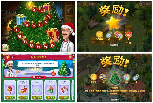 消除大不一样 《梦幻花园》圣诞版今日正式上线[多图]图片3