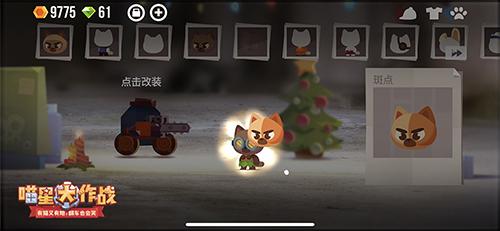 战车组装手游《喵星大作战》带你装扮你的猫咪[视频][多图]图片2