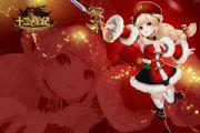 冰雪圣诞时装周 《十二战纪》英雄新装惹眼亮相[多图]