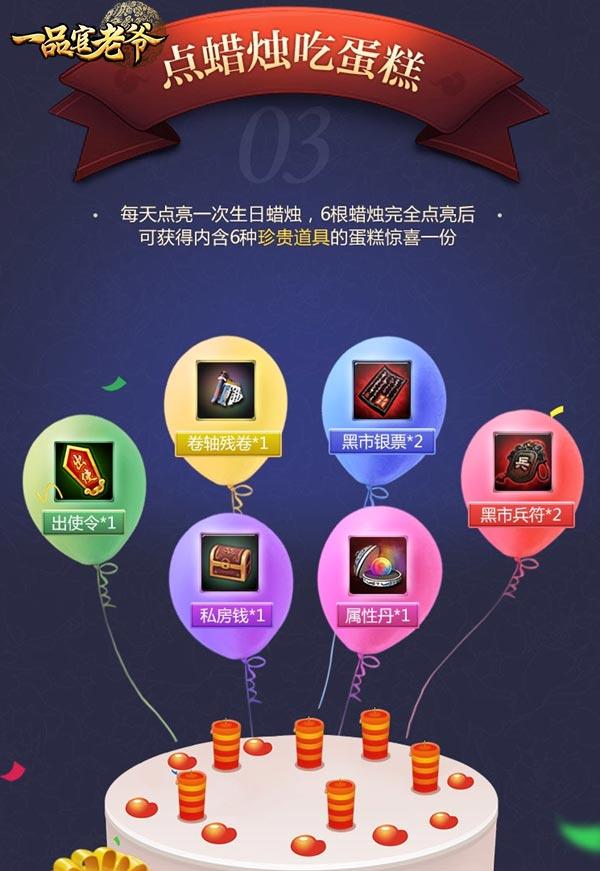 王刚生日礼 《一品官老爷》壕砸iPhone X[多图]图片2