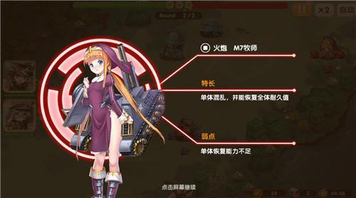 以战止战 《小小军姬》开辟多战场策略新玩法[多图]图片3