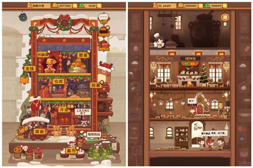 《爆炒江湖》圣诞版本上线 雪中城镇美不胜收[多图]图片2