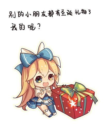 寒冷冬日圣诞夜 《苍之纪元》送你暖心祝福[多图]图片3