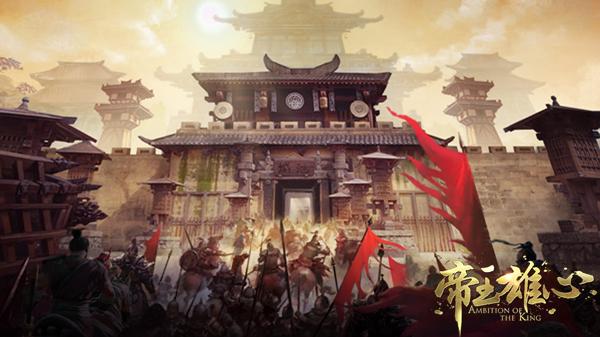 蔚为壮观 《帝王雄心》打造最极致游戏画面[多图]图片2