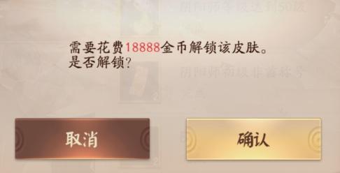 决战平安京联动奖励全部获取及快速升级攻略[图]图片1