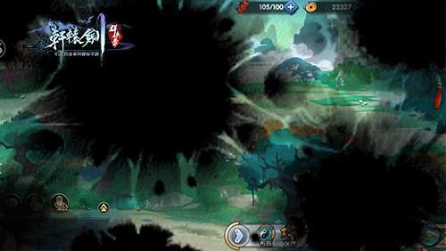 《轩辕剑群侠录》地图迷宫首曝 RPG经典玩法复刻[多图]图片2